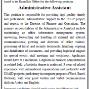 Palestine Polytechnic University (PPU) - Administrative Assistant - Palestinian Health Capacity Project