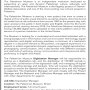 Palestine Polytechnic University (PPU) - Diditisation Manager - The Palestinian Museum