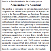 Palestine Polytechnic University (PPU) - Administrative Assistant - PHCP