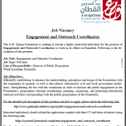Palestine Polytechnic University (PPU) - Engagment & Outreach Coordinator - Qattan Foundation
