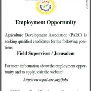 Palestine Polytechnic University (PPU) - Field Supervisor - PARC