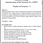 Palestine Polytechnic University (PPU) - Job Vacancies - Palestine Exchange