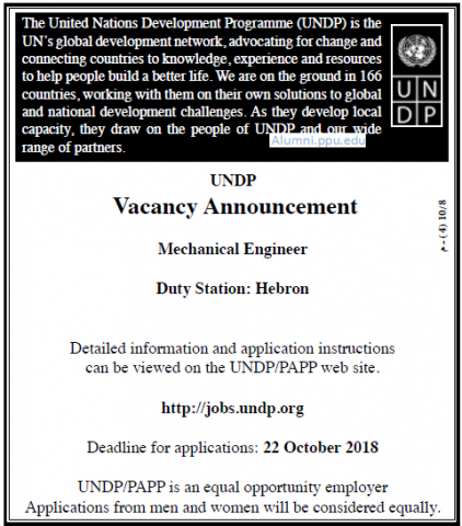 Palestine Polytechnic University (PPU) - Mechanical Engineer - UNDP