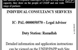 Palestine Polytechnic University (PPU) - Legal Advisor - UNDP